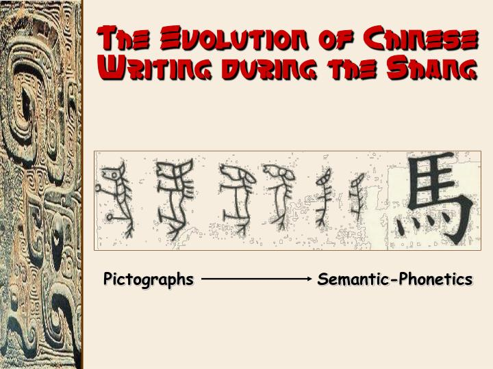 The Evolution of Chinese