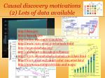causal discovery motivations 2 lots of data available