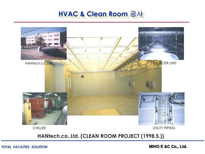 HVAC & Clean Room