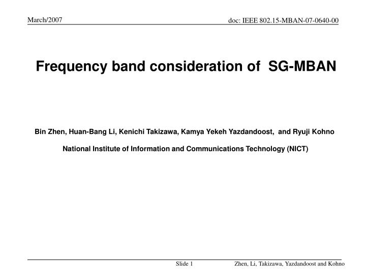 frequency band consideration of sg mban n.