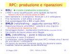 rpc produzione e riparazioni