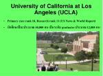 university of california at los angeles ucla