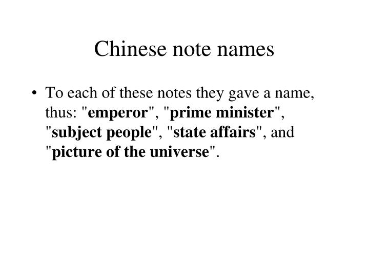 Chinese note names