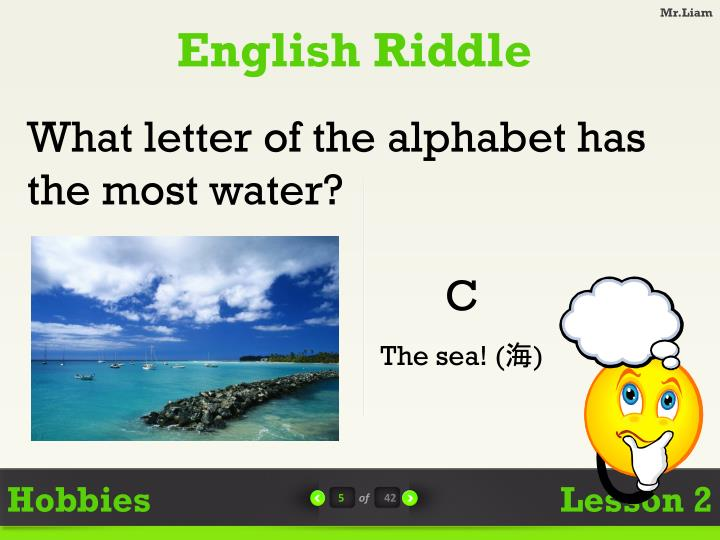 Which Letter Of The English Alphabet Has Most Water   Photos