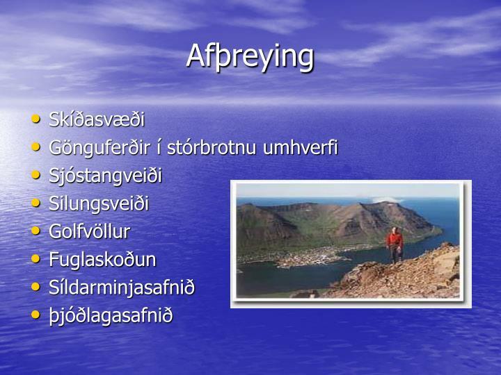 Afþreying