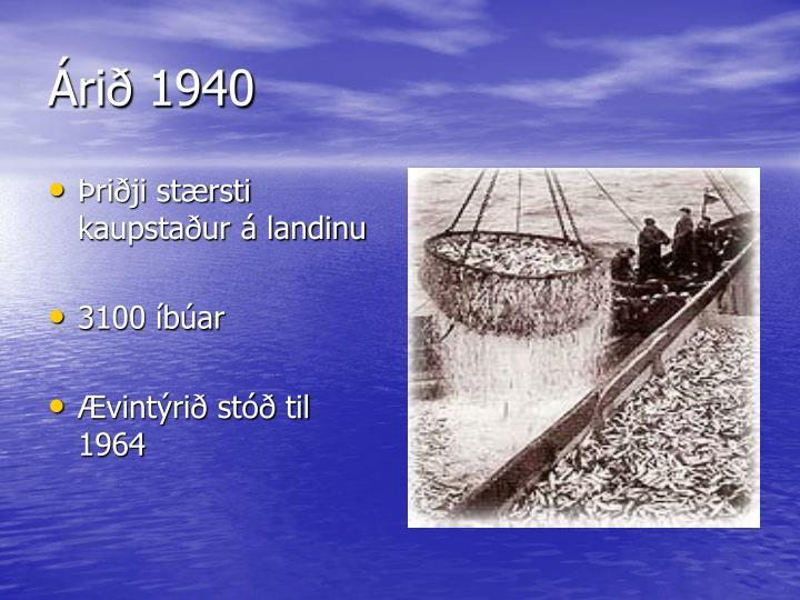 Þriðji stærsti kaupstaður á landinu