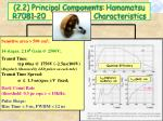 2 2 principal components hamamatsu r7081 20 characteristics