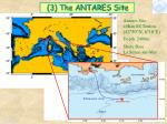 3 the antares site