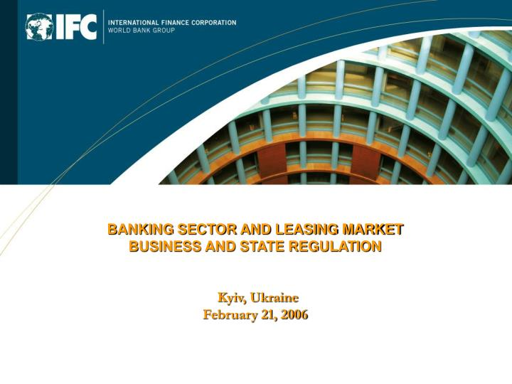 banking sector in the mena region