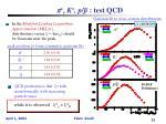 p k p p test qcd