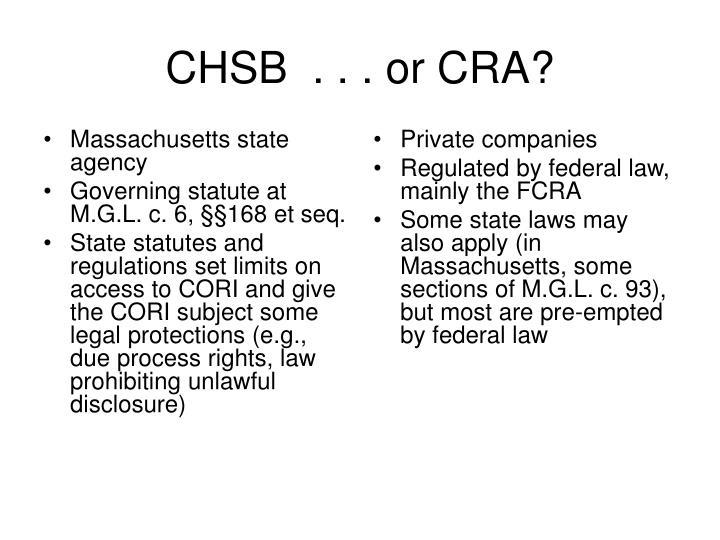 Massachusetts state agency