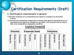 certification requirements draft