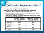 certification requirements draft2