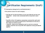certification requirements draft3