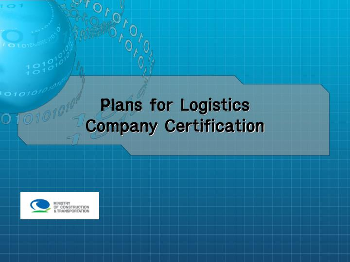 plans for logistics company certification n.