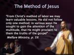 the method of jesus1