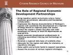 the role of regional economic development partnerships