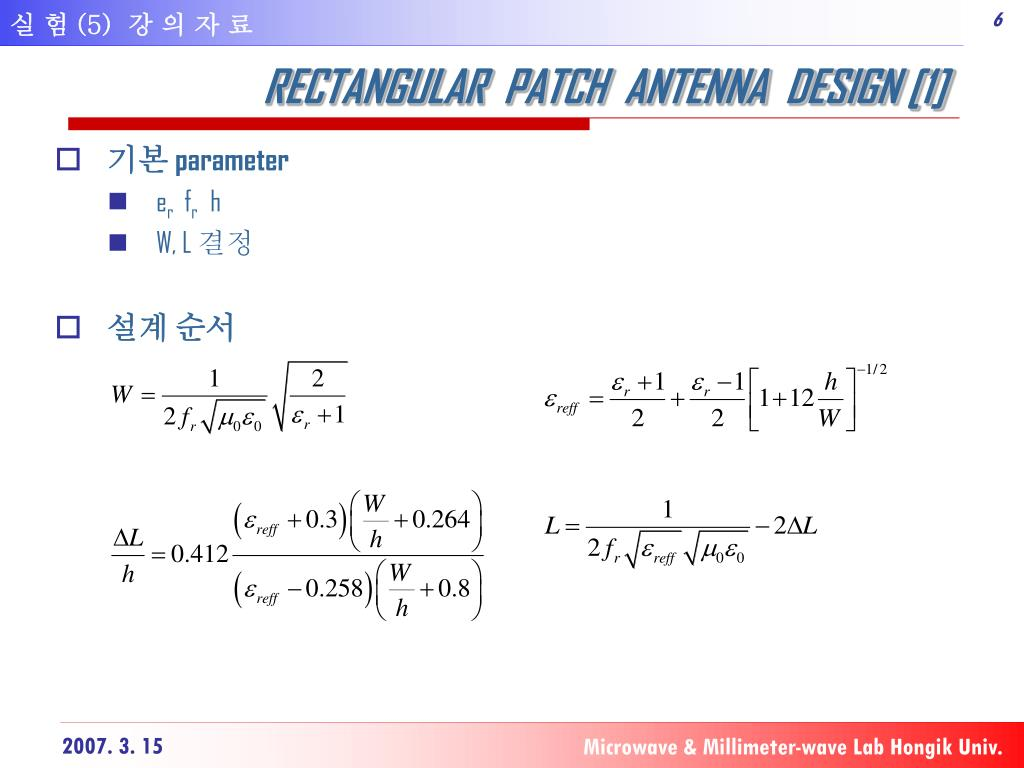 PPT - M ICROSTRIP RECTANGUALR PATCH ANTENNA THEORY PowerPoint