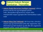 hukum hukum belajar tambahan thorndike