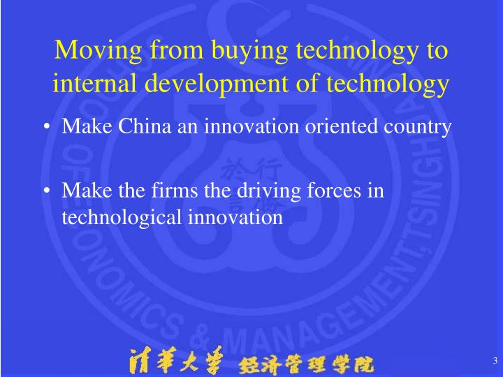 Moving from buying technology to internal development of technology