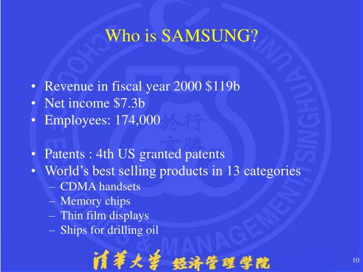Who is SAMSUNG?