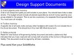 design support documents2