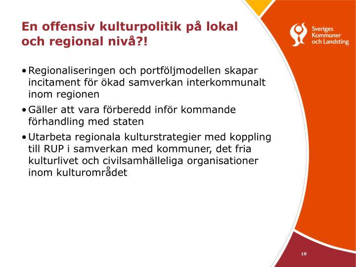 En offensiv kulturpolitik på lokal och regional nivå?!