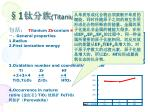 1 titanium subgroup