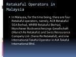 retakaful operators in malaysia