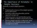 the importance of retakaful in takaful business