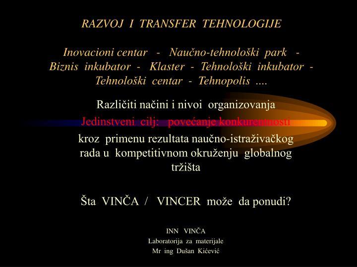 RAZVOJ  I  TRANSFER  TEHNOLOGIJE