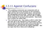 i 3 11 against confucians2