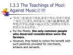 i 3 3 the teachings of mozi against music1