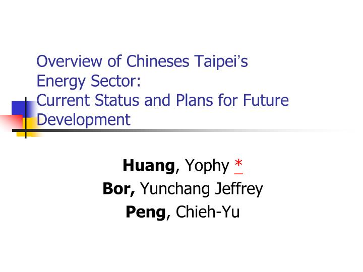 overview of chineses taipei s energy sector current status and plans for future development n.