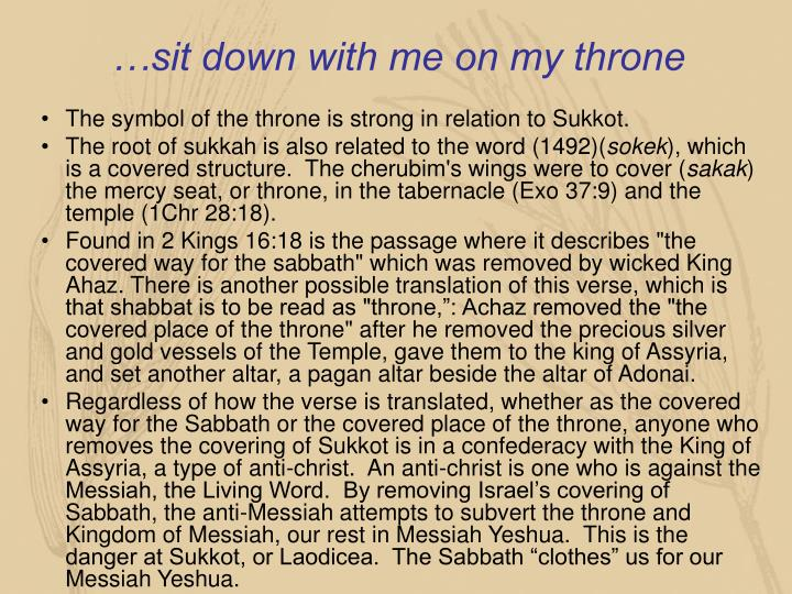 …sit down with me on my throne