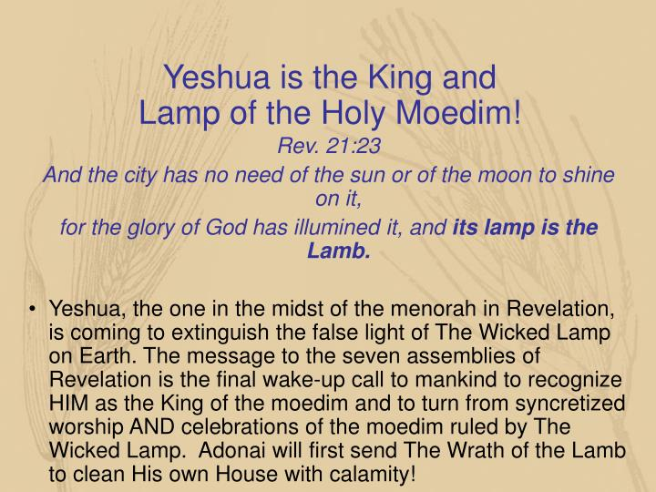 Yeshua is the King and