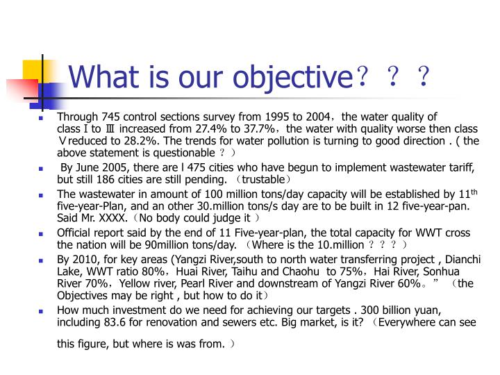 What is our objective