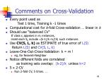 comments on cross validation