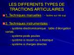 les differents types de tractions articulaires