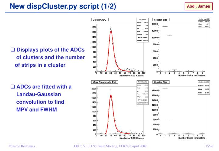 New dispCluster.py script (1/2)