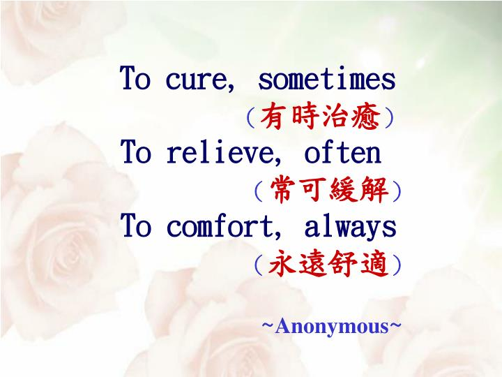 To cure, sometimes