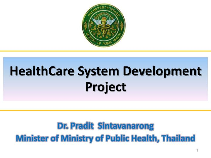 healthcare system development project n.