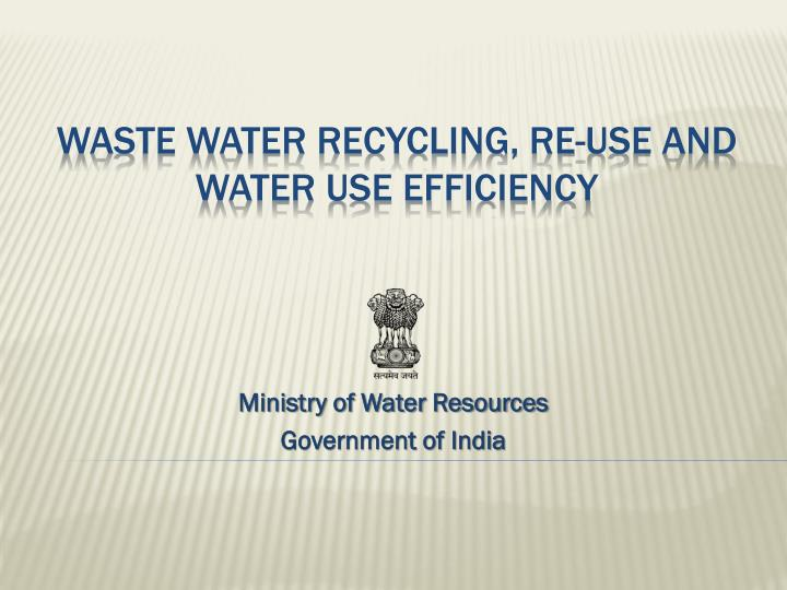 ministry of water resources government of india n.