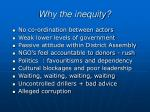 why the inequity