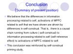 conclusion summary of present position