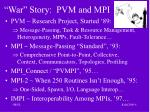 war story pvm and mpi