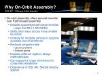 why on orbit assembly