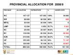 provincial allocation for 2008 9