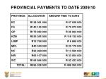 provincial payments to date 2009 10