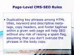 page level cms seo rules